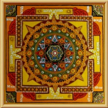 Янтра Солнца / Yantra of the Sun
