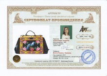 "Саквояж ""Bird in flowers"""