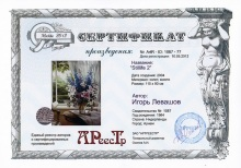 Stillife 2